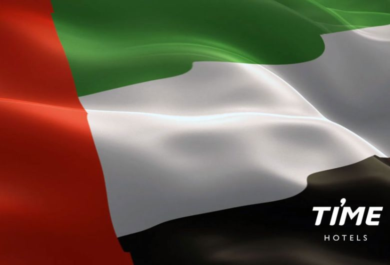 Celebrate this UAE National Day with us!