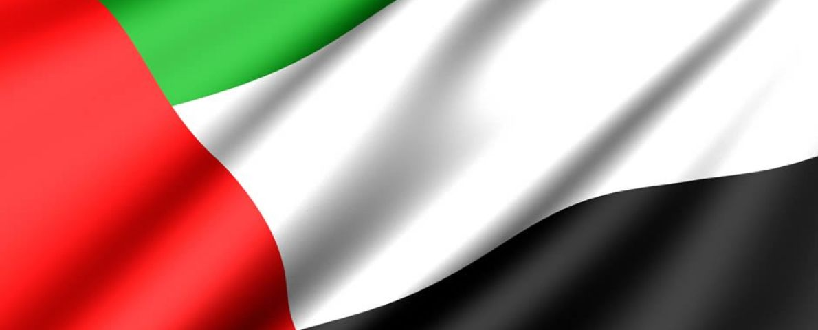 UAE National Day Deal